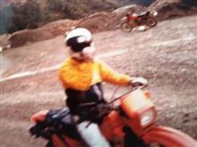Sid HさんのMTX200R メイン画像