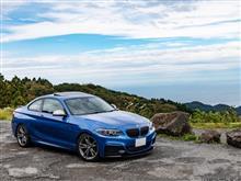 onoshuさんの愛車:BMW 2シリーズ クーペ