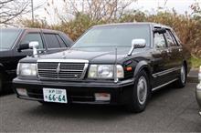 瀬戸 湊さんの愛車:日産 セドリックセダン