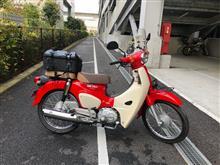 菊地真さんのスーパーカブ タイプX125 左サイド画像