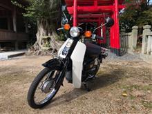 タカちゃん04さんのスーパーカブ50 STD メイン画像