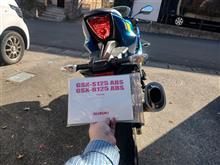 上菖蒲 貞義さんのGSX-125ABS リア画像