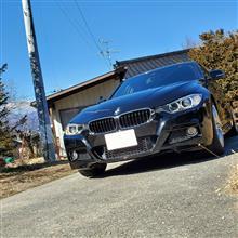 BMヒロさんの愛車:BMW 3シリーズ セダン