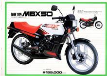 こりゃさんのMBX50 リア画像