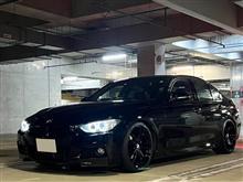 由鶴さんの愛車:BMW 3シリーズ セダン