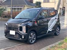 いち、にの、さんの愛車:三菱 eKクロス