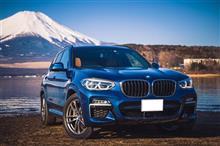 物欲大王さんの愛車:BMW X3