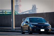 うしじま。さんの愛車:スバル WRX STI