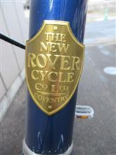 とりぃ。さんのクロス自転車 インテリア画像