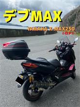 ☆ロド☆さんのXMAX メイン画像