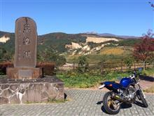 カチアオさんのSRX600 メイン画像