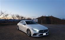 kitasmaさんのCLS-CLASS_COUPE