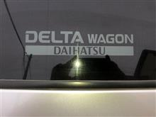 ヘンダージャパンさんのデルタワゴン メイン画像