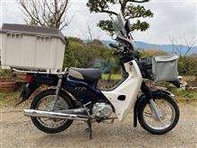 tetsu朗さんの愛車:ホンダ スーパーカブ110プロ