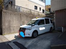 スラッガー美咲パパママさんの愛車:トヨタ ジャパンタクシー