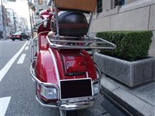 Surumeさんのスターデラックス150 リア画像