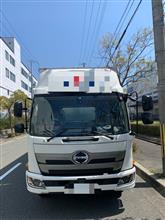 奈緒さんの愛車:日野 レンジャー