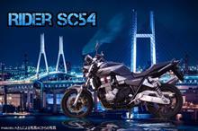RiderSC54さんのCB1300_SUPER_FOUR