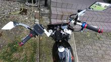 ごんぞおさんのストリートマジック50S インテリア画像