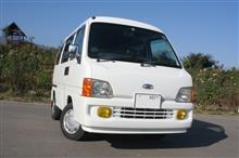 Zuyo_NZE121さんの愛車:スバル サンバー