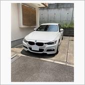 r50e87c63f458carlife さんの愛車「BMW 3シリーズ セダン」