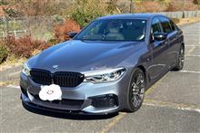 +TETSU-さんの愛車:BMW 5シリーズ セダン