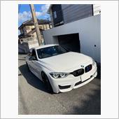 龍chan。 さんの愛車「BMW 3シリーズ セダン」