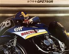 助平爺さんのCBX750F メイン画像