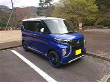 hibihanzouさんの愛車:三菱 eKクロススペース