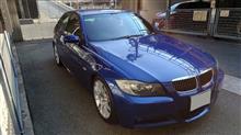 e90おやじさんの愛車:BMW 3シリーズ セダン