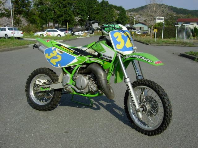 vmaxyokoさんのKX65