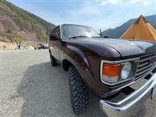 カゼミーロさんの愛車:トヨタ ランドクルーザー80