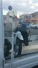 柴翁さんのスーパーカブ50 ストリート メイン画像