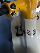 くろっし~さんのスーパーカブ50(AA09型) インテリア画像