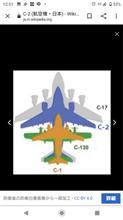 先任軍曹さんのT-4 インテリア画像
