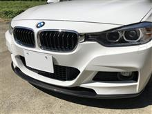 Kazu@GIRTさんの愛車:BMW 3シリーズ ツーリング