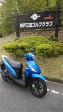 junmakiさんのアドレス110 リア画像