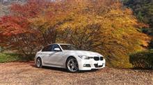 田舎っぺさんの愛車:BMW 3シリーズ セダン