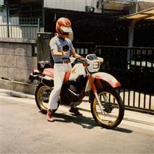 minminpapaさんのXT250T メイン画像