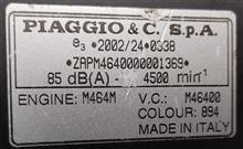 jamcocoさんのランナー VXR200 RST インテリア画像