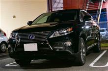 そばうまい.jpさんの愛車:レクサス RXハイブリッド