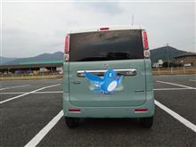 銀ぷれKENTさんのフレアワゴン リア画像