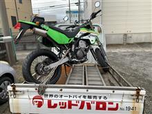 seiichi24163さんのDトラッカー メイン画像