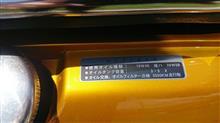 らでおん(RP5)さんのCB750・FOUR リア画像