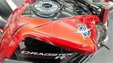Re:wizさんの愛車:MV AGUSTA ブルターレ800ドラッグスターRR