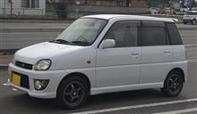 ブロスプレヲさんの愛車:スバル プレオ