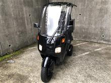 Sazamiさんの愛車:ホンダ ジャイロ キャノピー