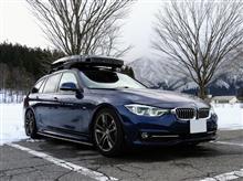 ムツミ@F31さんの愛車:BMW 3シリーズ ツーリング