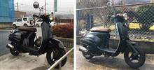 丸目のスクーターさんのヴェルデ リア画像