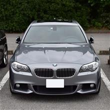 はんたんさんの愛車:BMW 5シリーズ セダン